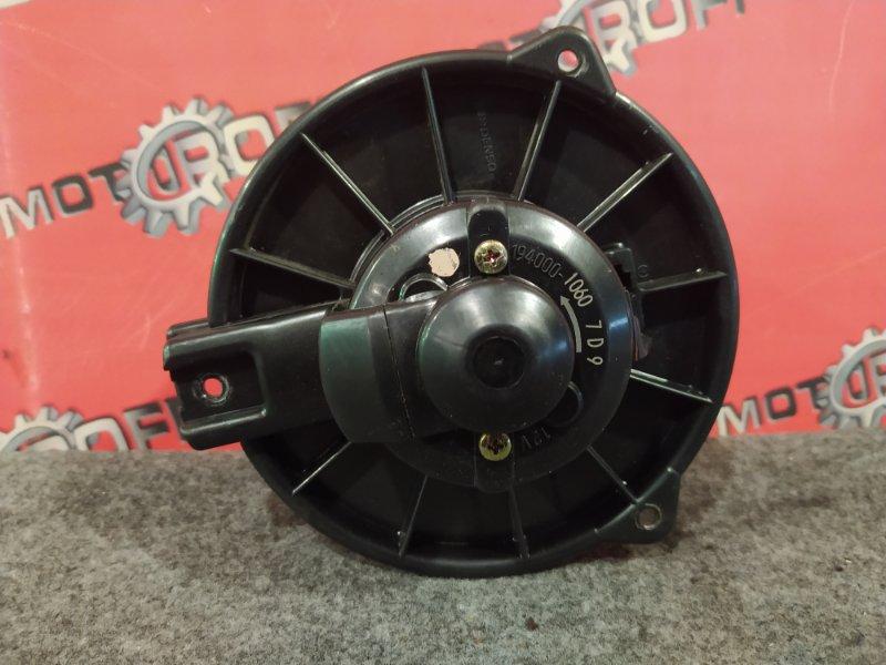 Вентилятор (мотор отопителя) Honda Fit GD1 L13A 2001 (б/у)