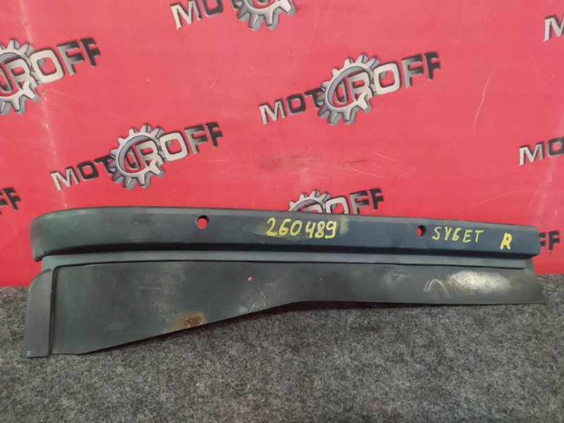 Планка под фару Mazda Titan SY6ET FE 2000 передняя правая (б/у)