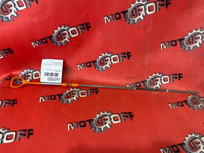 Щуп масляный Honda Fit GD1 L13A 2001 (б/у)