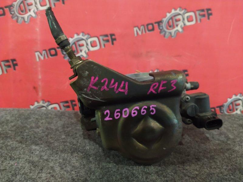 Заслонка дроссельная Honda Stepwgn RF5 K24A 2001 (б/у)