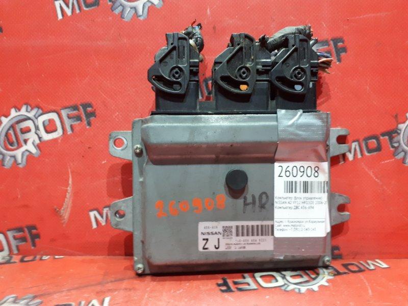 Компьютер (блок управления) Nissan Ad VY12 HR15DE 2006 (б/у)