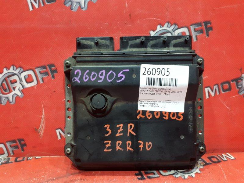 Компьютер (блок управления) Toyota Voxy ZRR70G 3ZR-FE 2007 (б/у)