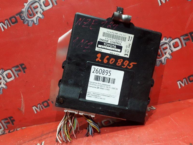 Компьютер (блок управления) Toyota Allex NZE121 1NZ-FE `2000 (б/у)