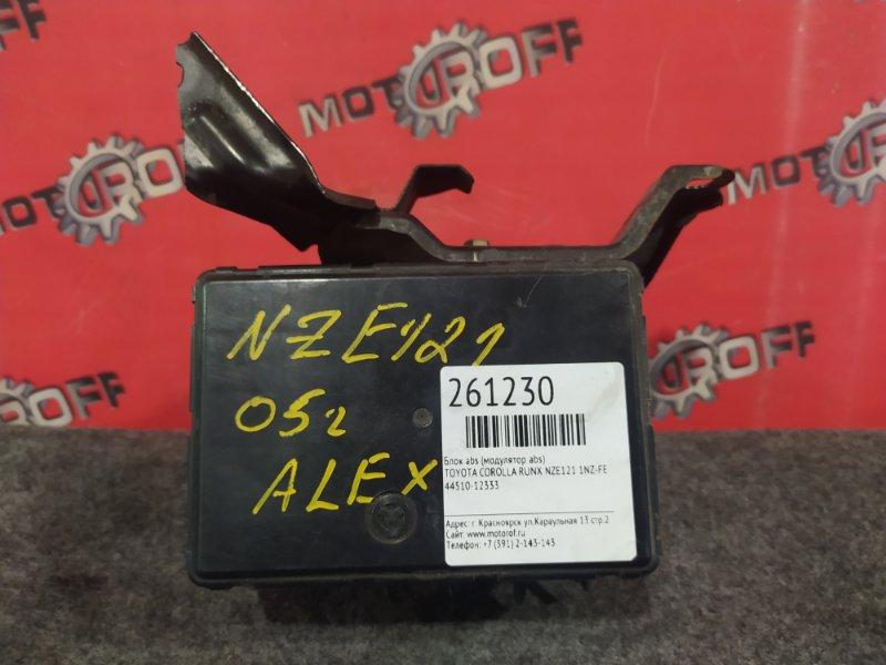 Блок abs (модулятор abs) Toyota Corolla Runx NZE121 1NZ-FE `2001 (б/у)