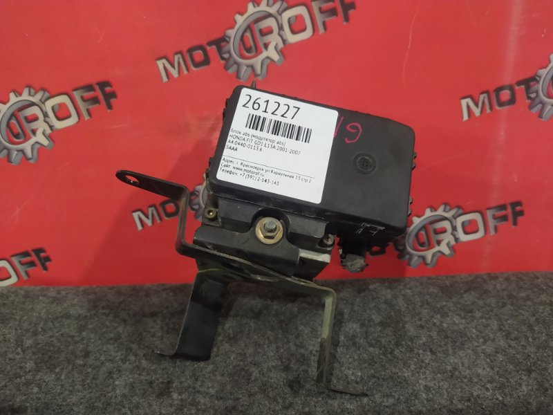 Блок abs (модулятор abs) Honda Fit GD1 L13A 2001 (б/у)