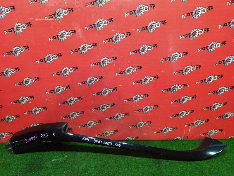 Молдинг лобового стекла Honda Stepwgn RF3 K20A 2001 правый (б/у)