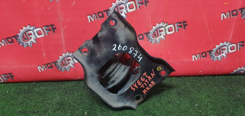 Подушка двигателя Mazda Titan SY6ET FE 2000 задняя (б/у)