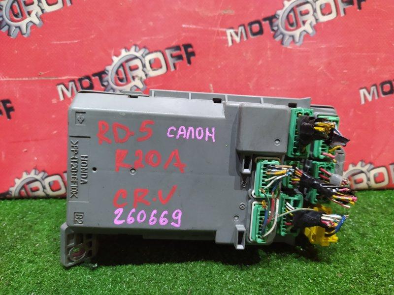 Блок реле и предохранителей Honda Cr-V RD5 K20A 2001 (б/у)