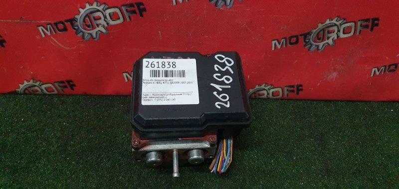 Блок abs (модулятор abs) Nissan X-Trail NT31 QR20DE 2007 (б/у)