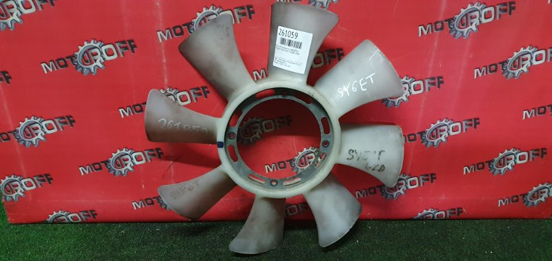 Вентилятор радиатора двигателя Mazda Titan SY6ET FE 2000 (б/у)