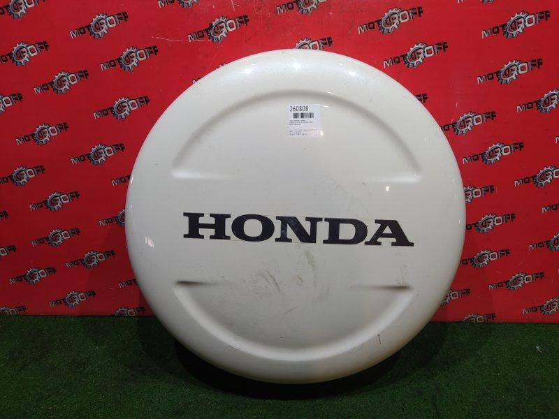 Кожух запасного колеса Honda Cr-V RD5 K20A 2001 (б/у)