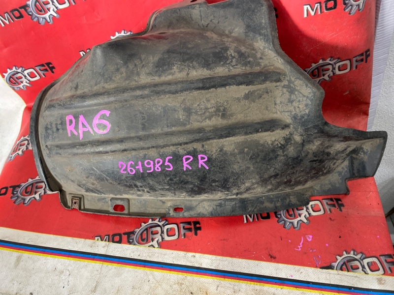 Подкрылок Honda Odyssey RA6 F23A 1999 задний правый (б/у)