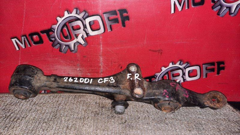Рычаг подвески Honda Accord CF4 F20B 1997 передний правый нижний (б/у)