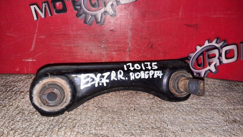 Рычаг подвески Honda Partner EY7 D15B 1996 задний верхний (б/у)