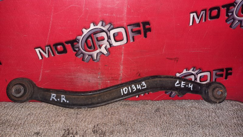 Рычаг подвески Honda Rafaga CE4 G20A 1993 задний правый (б/у)