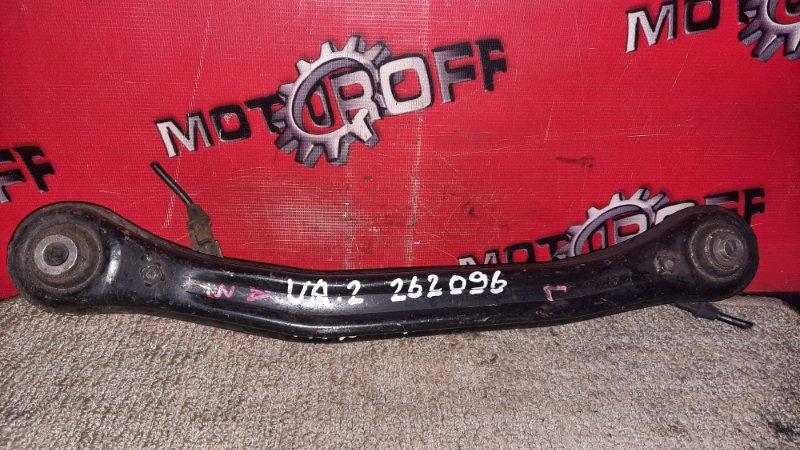 Рычаг подвески Honda Inspire UA2 G25A 1995 задний (б/у)