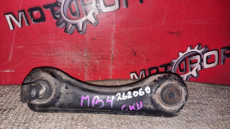 Рычаг подвески Honda Domani MB4 D16A 1997 задний верхний (б/у)