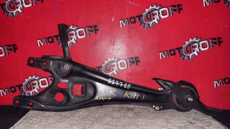 Рычаг подвески Honda S-Mx RH1 B20B 1996 задний правый нижний (б/у)