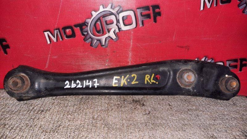 Рычаг подвески Honda Civic Ferio EK3 D15B 1995 задний (б/у)