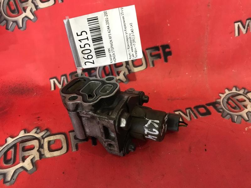 Клапан vtec Honda Stepwgn RF5 K24A 2001 (б/у)