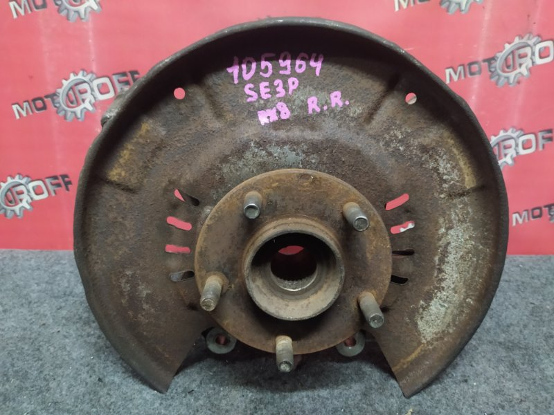 Ступица Mazda Rx8 SE3P 13B-MSP 2003 задняя правая (б/у)