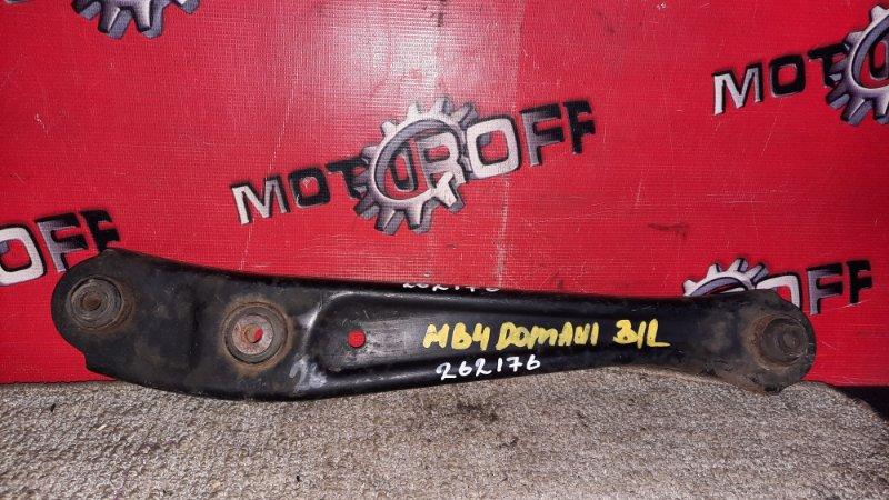 Рычаг подвески Honda Domani MB4 D16A 1997 задний (б/у)