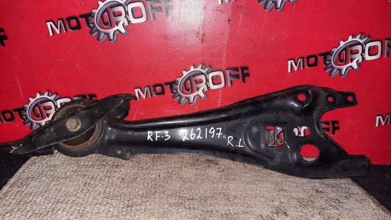 Рычаг подвески Honda Stepwgn RF3 K20A 2001 задний левый (б/у)