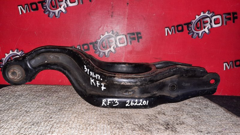 Рычаг подвески Honda Stepwgn RF3 K20A 2001 задний правый (б/у)