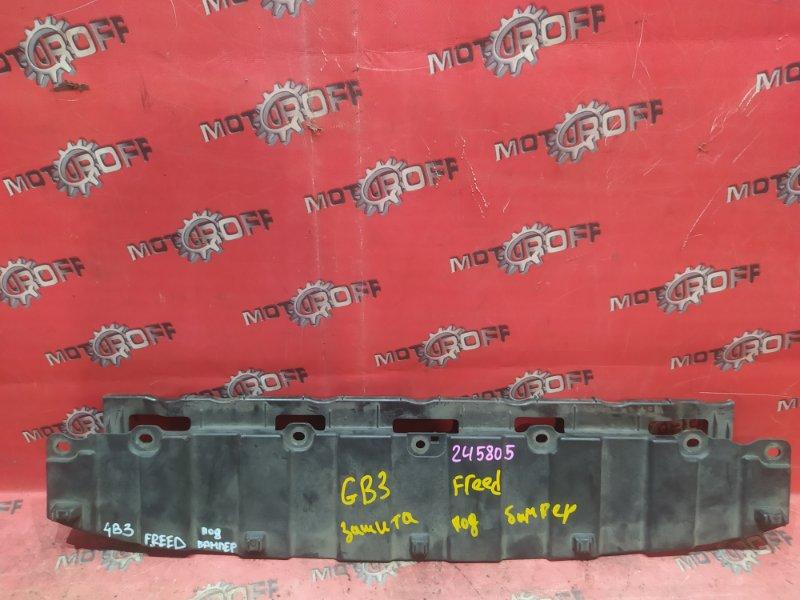 Защита двс Honda Freed GB3 L13A 2011 (б/у)