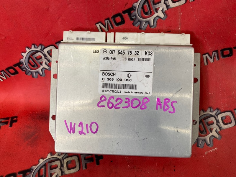 Блок управления abs Mercedes E320 W210 112.941 1995 (б/у)