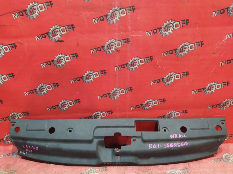 Накладка на решетку радиатора Honda Stepwgn RG1 K20A 2005 (б/у)