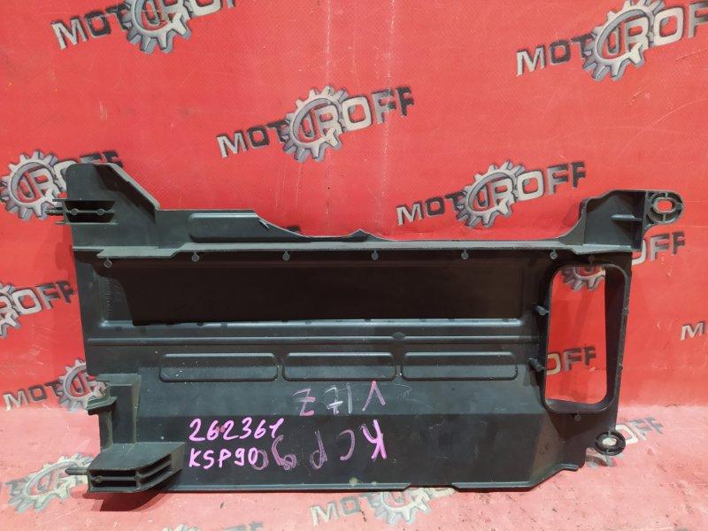 Защита радиатора Toyota Vitz KSP90 1KR-FE 2005 (б/у)