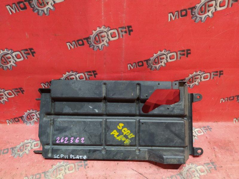 Защита радиатора Toyota Vitz SCP10 1SZ-FE 1999 (б/у)