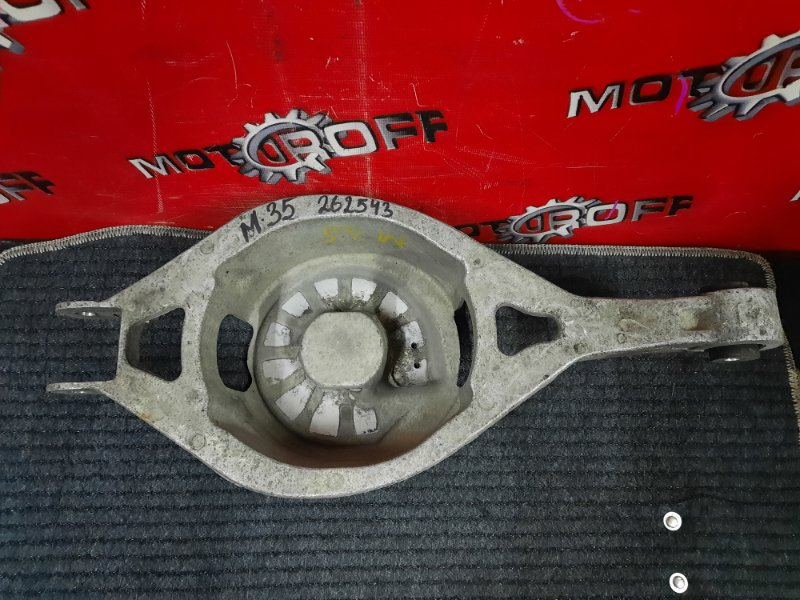Рычаг подвески Nissan Stagea M35 VQ25DD 2001 задний (б/у)
