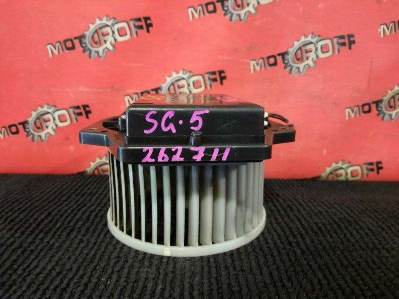 Вентилятор (мотор отопителя) Subaru Forester SG5 EJ20 2002 (б/у)