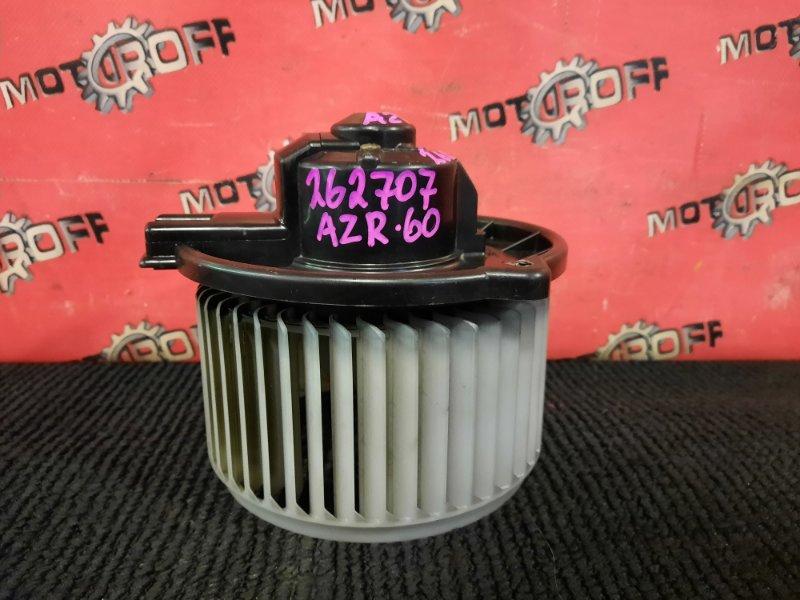 Вентилятор (мотор отопителя) Toyota Voxy AZR60G 1AZ-FSE 2001 (б/у)