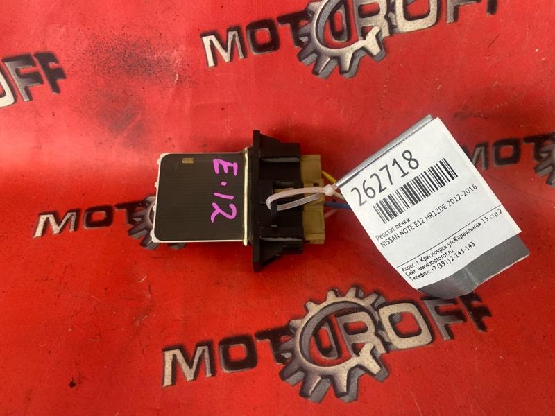 Реостат печки Nissan Note E12 HR12DE 2012 (б/у)