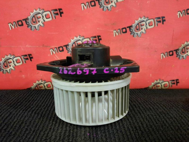 Вентилятор (мотор отопителя) Nissan Serena C25 MR20DE 2005 задний (б/у)
