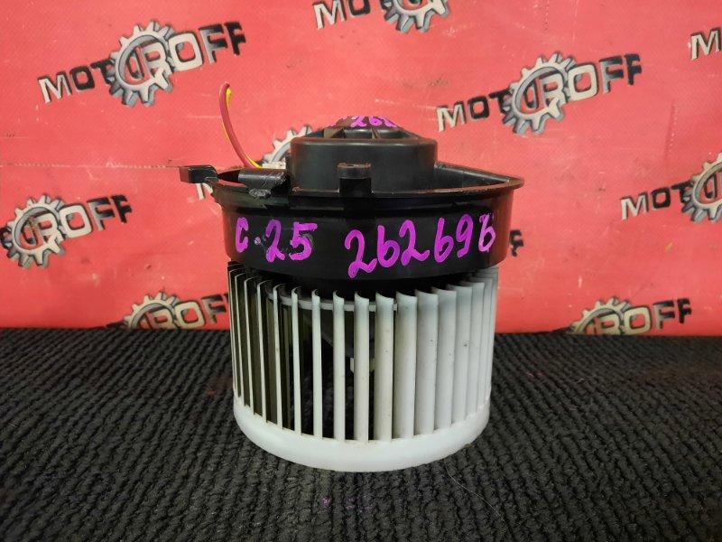 Вентилятор (мотор отопителя) Nissan Serena C25 MR20DE 2005 (б/у)