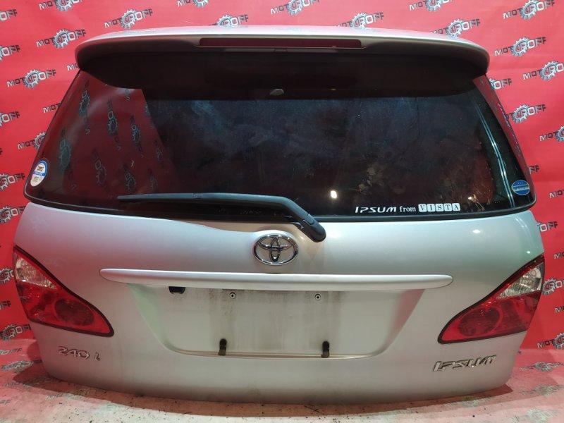 Дверь задняя багажника Toyota Ipsum ACM21W 2AZ-FE 2003 задняя (б/у)