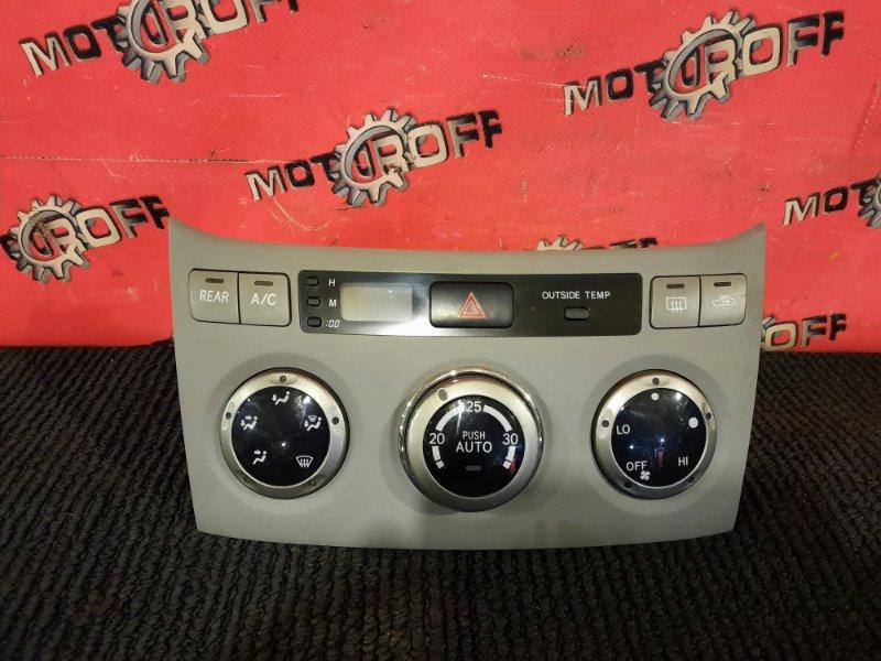 Блок управления климат-контролем Toyota Voxy AZR60G 1AZ-FSE 2001 (б/у)