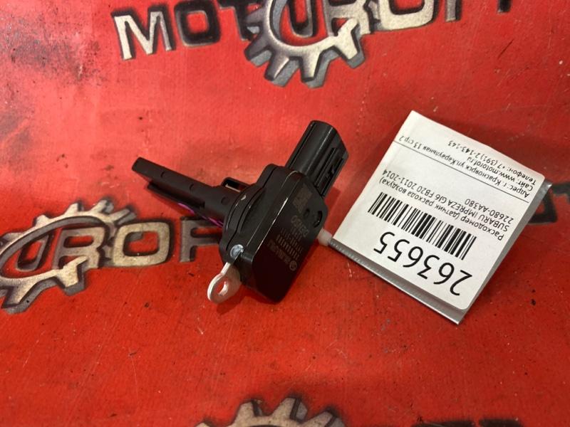 Расходомер (датчик расхода воздуха) Subaru Impreza GJ6 FB20 2011 (б/у)