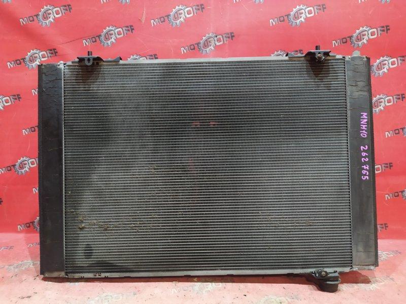 Радиатор двигателя Toyota Alphard MNH10W 1MZ-FE 2002 (б/у)