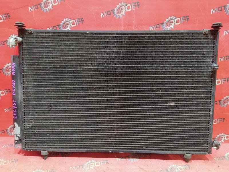Радиатор кондиционера Toyota Noah AZR60G 1AZ-FSE 2001 (б/у)