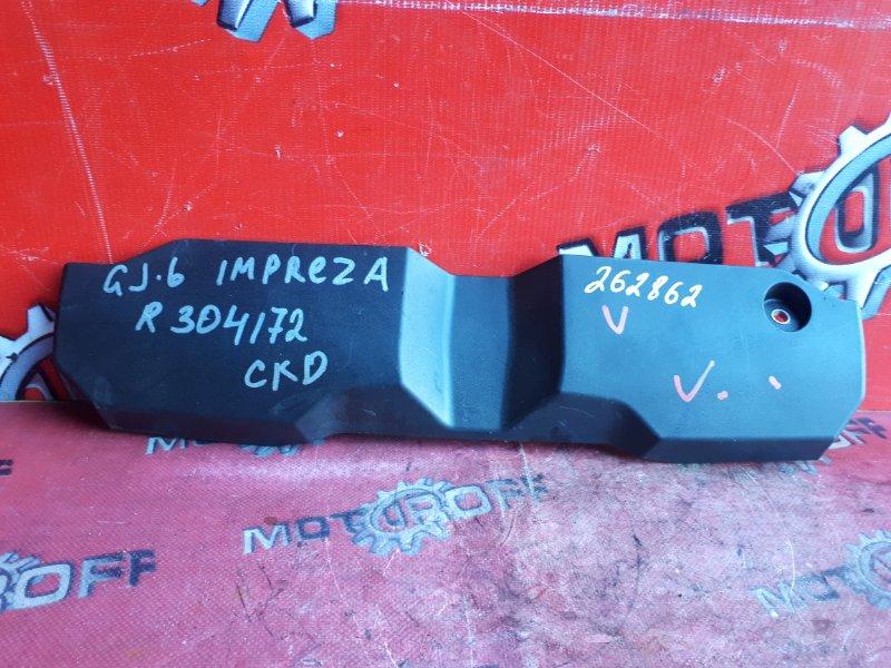 Крышка на двигатель декоративная Subaru Impreza GJ6 FB20 2011 (б/у)