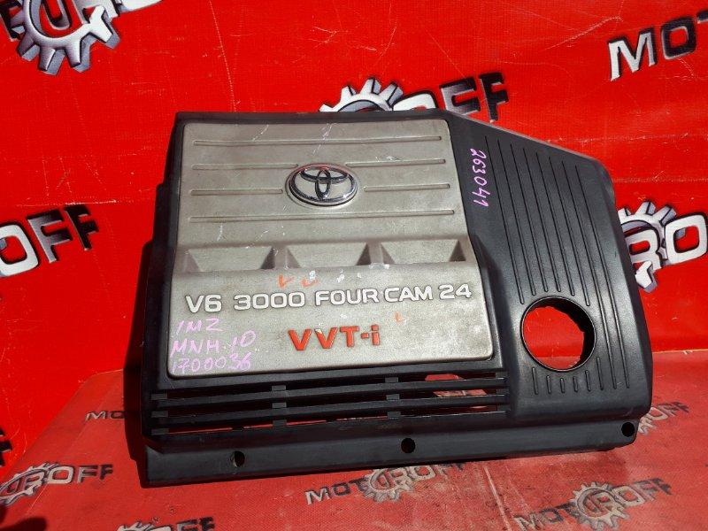 Крышка на двигатель декоративная Toyota Alphard MNH10W 1MZ-FE 2002 (б/у)