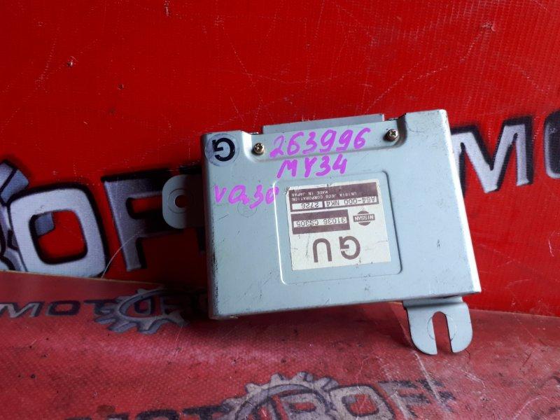 Компьютер (блок управления) Nissan Cedric HY34 VQ30DD 1999 (б/у)