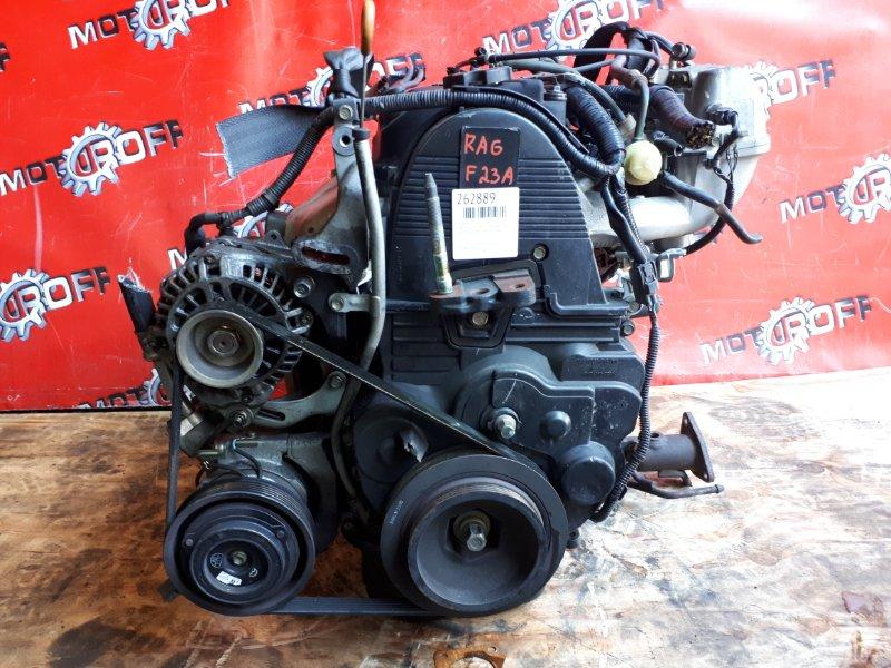 Двигатель Honda Odyssey RA7 F23A 1999 (б/у)