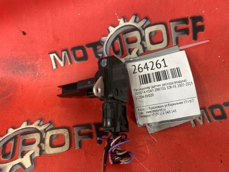 Расходомер (датчик расхода воздуха) Toyota Voxy ZRR70G 3ZR-FE 2007 (б/у)