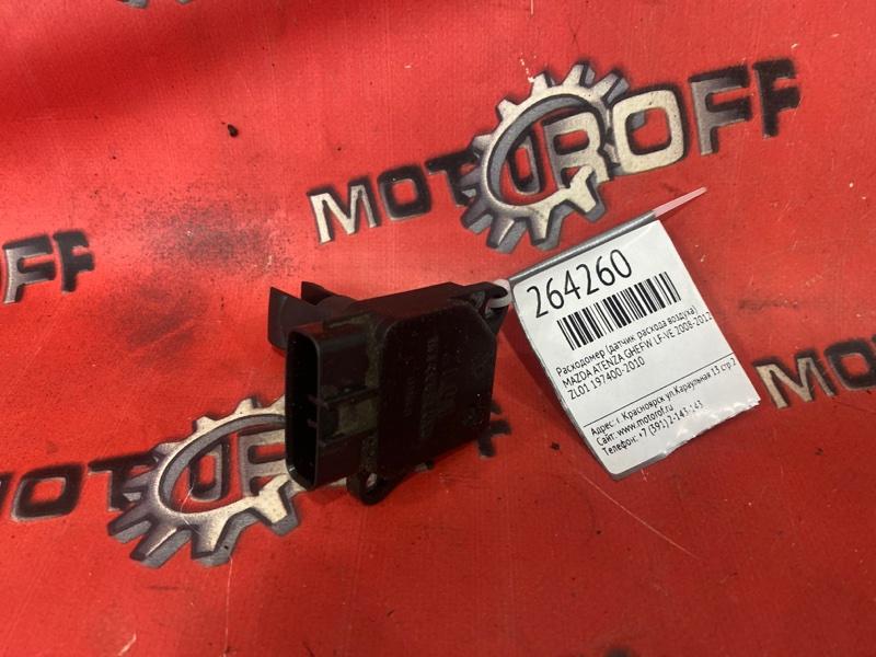 Расходомер (датчик расхода воздуха) Mazda Atenza GHEFW LF-VD 2008 (б/у)